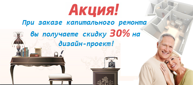 http://skn1.ru.images.1c-bitrix-cdn.ru/upload/medialibrary/785/-30.jpg?1417453539148947